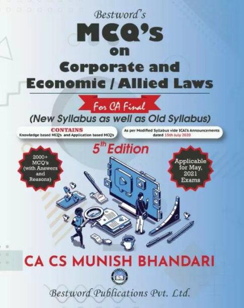 CA Final Law MCQ Book
