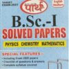 bsc solved paper