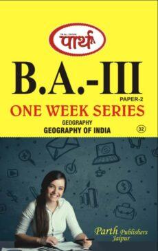 Parth One Week Series