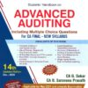 Advanced Auditing book