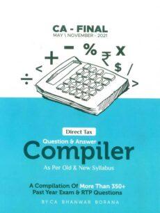 bhanwar borana compiler